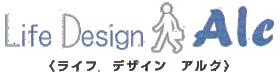 life design alc